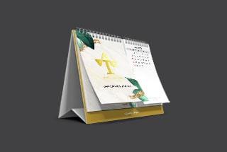 چاپ تقویم رومیزی طرح اندیش